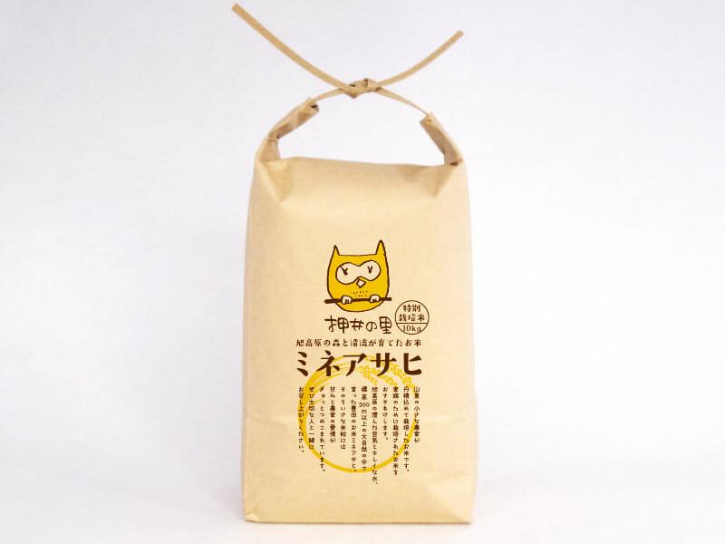 源流米ミネアサヒ(10kg)米袋デザイン