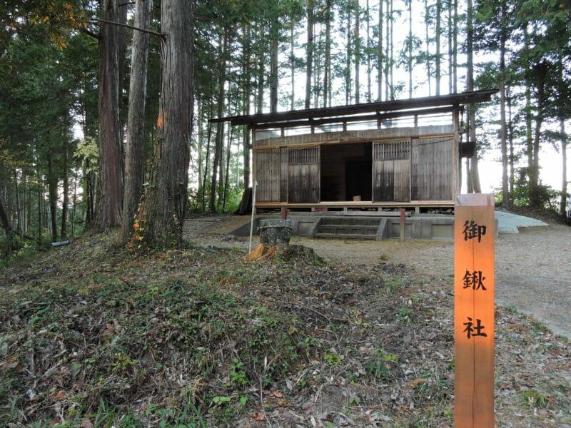 御鍬神社(おくわじんじゃ)